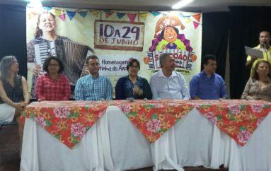 Prefeitura realiza abertura oficial do São João de Arapiraca